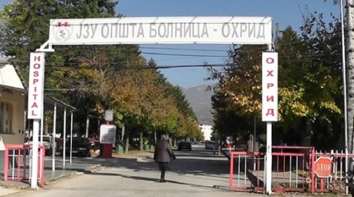 Загриженост кај родителите и пациентите со други болести поради пренаменувањето на одделенија во охридската болница во ковид центри