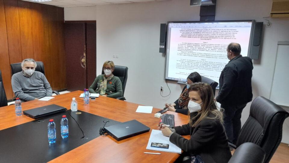 Попладне седница на Главниот штаб за управување со кризи