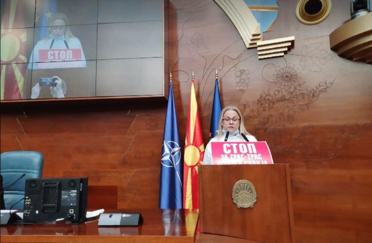 Стојаноска:Македонија треба да отпочне преговори за членство во ЕУ, но тоа да не се темели на историјата и на македонскиот јазик