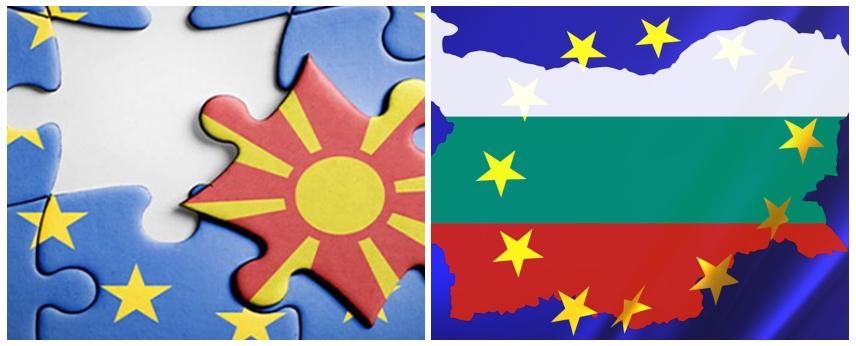 """Бугарскиот весник """"24 часа"""": Данска и Холандија се приклучија на бугарското вето!"""
