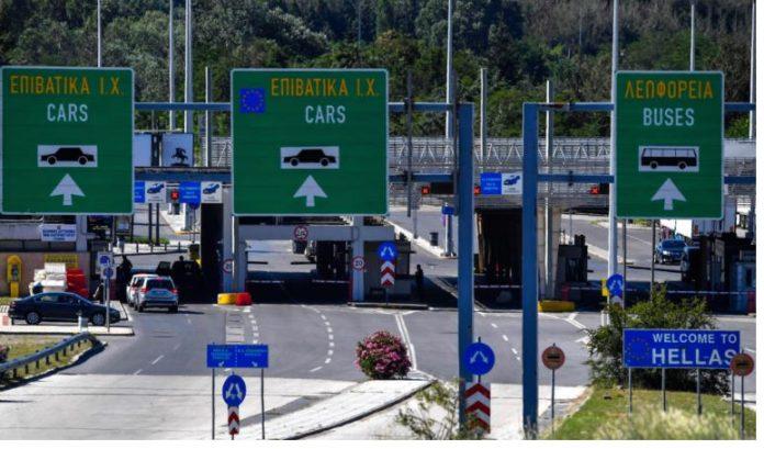 Од денеска построги мерки за влез во Грција- ПЦР тестот ќе биде задолжителен и за оваа категорија на македонски граѓани кои патуваат во земјата