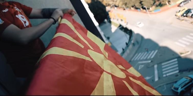 ВИДЕО: Македонијо подготви се за поддршка – Сега е наше време, време за европско