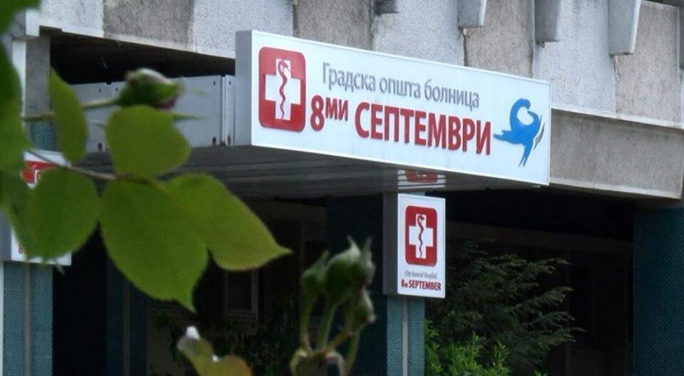 Во ковид центрите во Скопје за 24 часа се хоспитализирани 27 пациенти, а вкупно се лекуваaт 254 болни