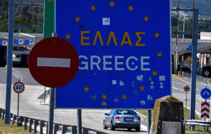 Грција се уште останува затворена за Македонија- еве до кога ќе важи новата зебрана за влез во земјата