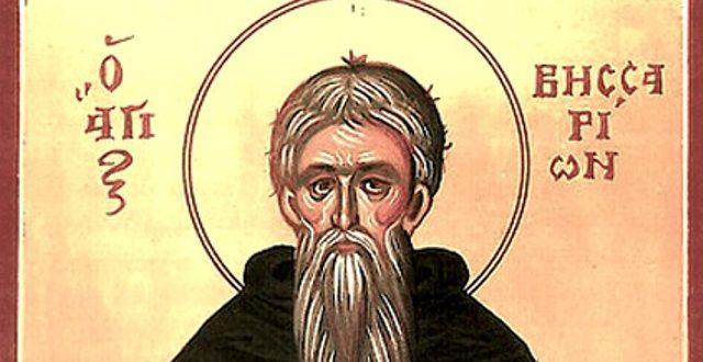 Божествен учител и чудотворец: Денеска е спомен на Преподобен Иларион Велики
