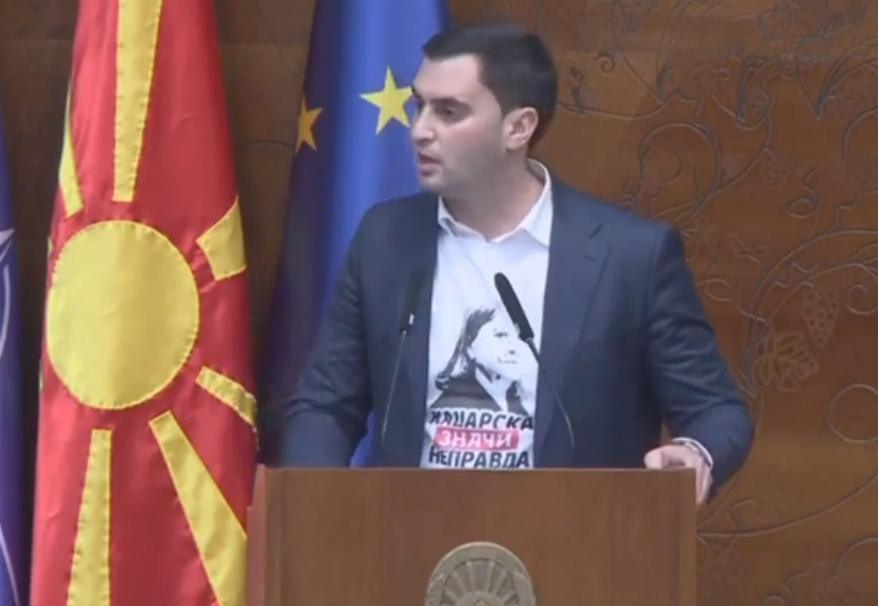 Јаулески: Да ја предложиш Кацарска како уставен судија е како да вработиш крадец да го чува трезорот на Народна банка
