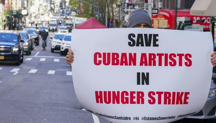 Полицијата прекина протест на Куба