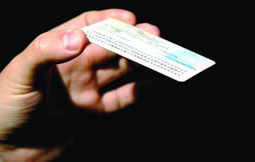 Тетовската полиција бележи 28 случаи на злоупотреба лични податоци