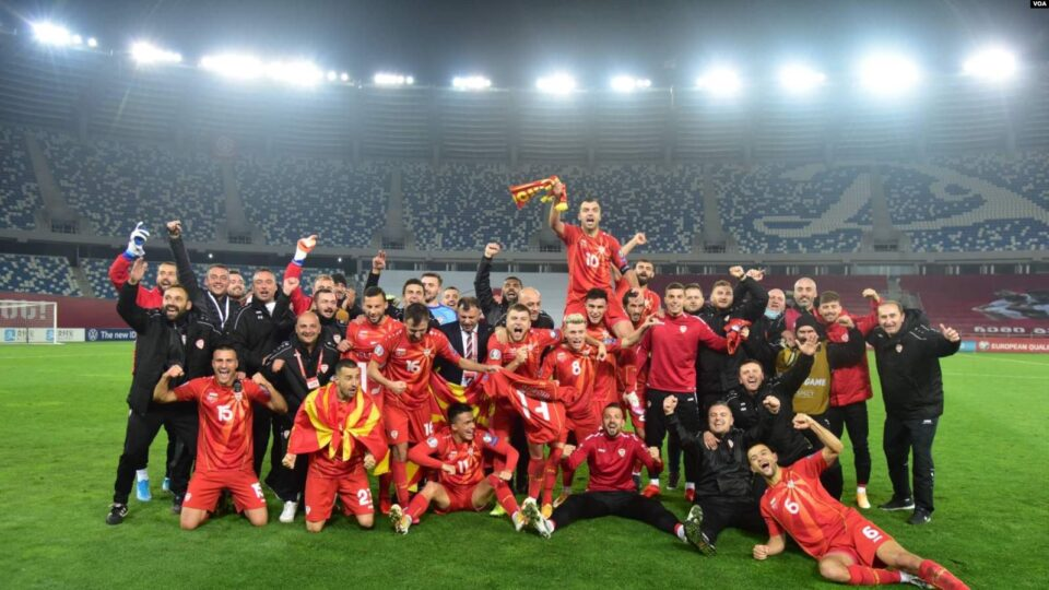 Сега е наше време – Македонија е жива