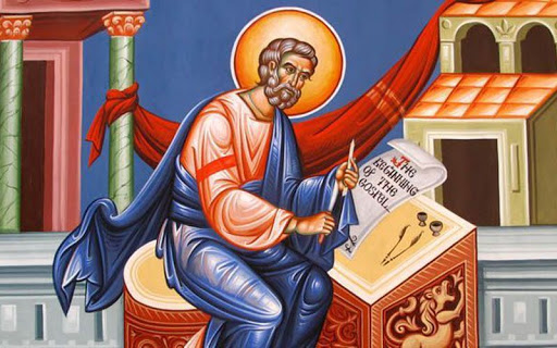 Од цариник до сакан Господов апостол – Го славиме Свети апостол и евангелист Матеј