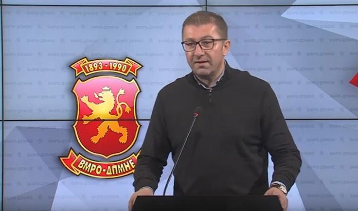 ВО ЖИВО: Обраќање на лидерот на ВМРО-ДПМНЕ Христијан Мицкоски на нацијата