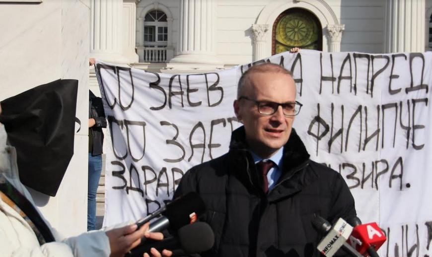 Милошоски: Проектот наречен Заев, Филипче и Димитров е готов и треба да си дадат оставка, формирање на Влада на експерти веднаш