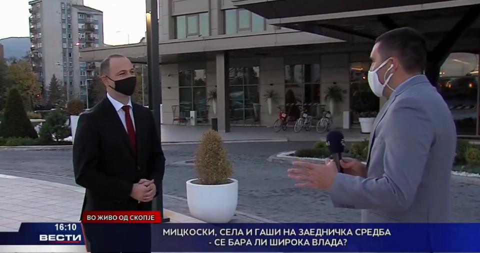 Мисајловски: Во моментов власта не функционира