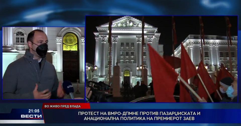 Мисајловски: Пратеничката група на ВМРО-ДПМНЕ нема да учествува на седници на кои власта сака да помине закони кои се штетни за народот