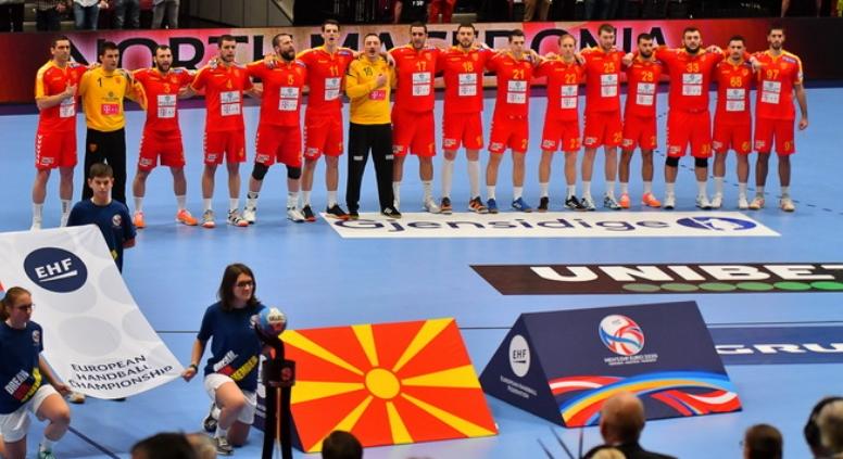 Познат составот со кој Македонија вечерва ќе игра против Финска