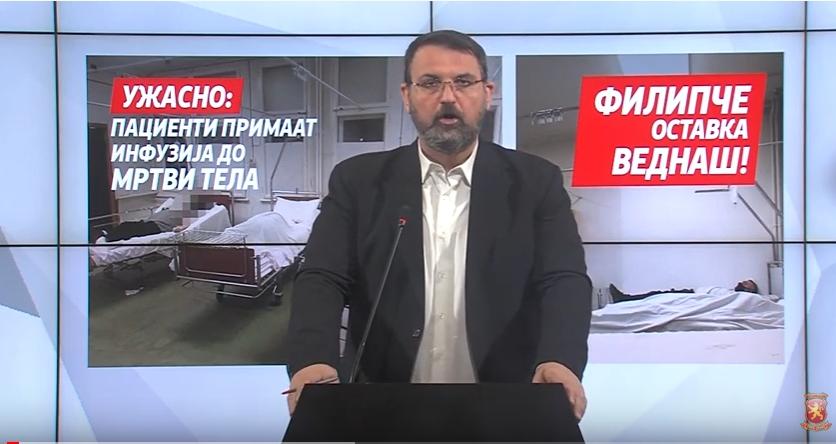 Стоилковски: Скандалите во битолската болница немаат крај, по мртви тела, чадори за заштита од фекалии, истрага и Филипче оставка