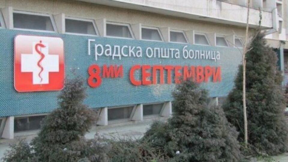 """Во ГОБ """"8 Септември"""" нема веќе болни од ковид-19, си замина и последната пациентка"""