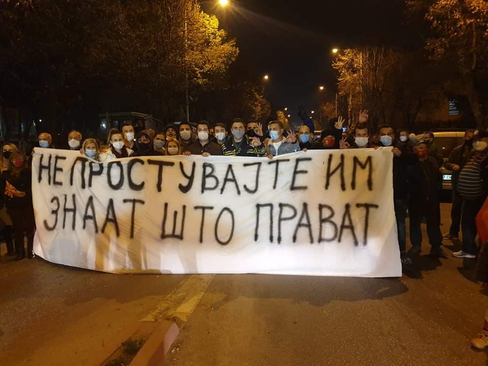 Проданоски: НОБ е цел Прилеп! Нема да дозволиме Зоран Заев да тргува со 650 паднати борци и народни херои