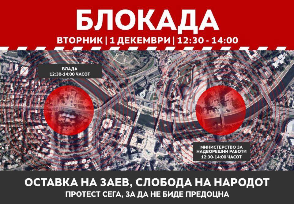 """ВО ЖИВО: Блокада на Владата и МНР поради тајните преговори на Заев: """"Протест сега, за да не биде предоцна"""""""