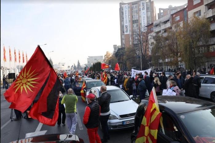 """Утре протест во 11 градови: """"Оставка на Заев, слобода на народот""""!"""