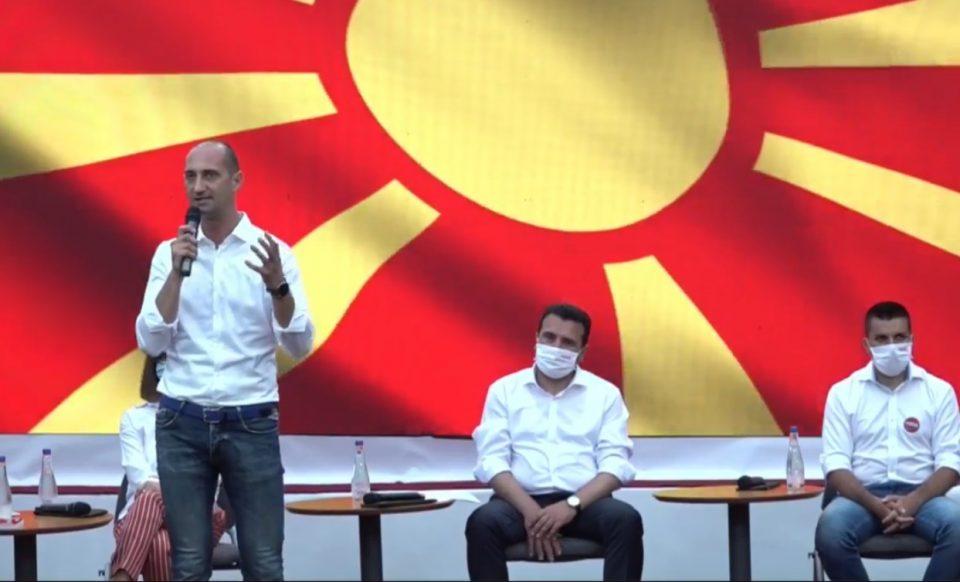ВМРО-ДПМНЕ ОК Штип: Јасно е дека докторот Николов преку градоначалничката функција бара спас за фамилијарната фирма пред стечај