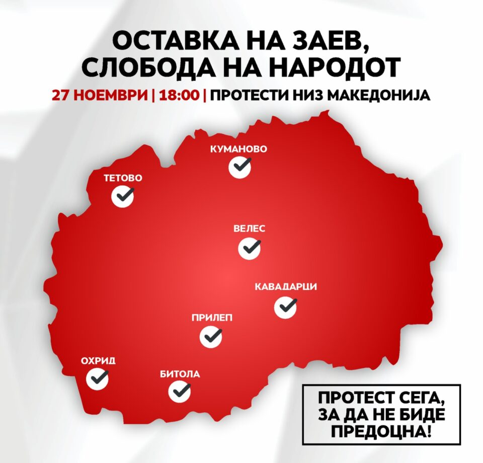 ВМРО-ДПМНЕ најави протести во 7 градови