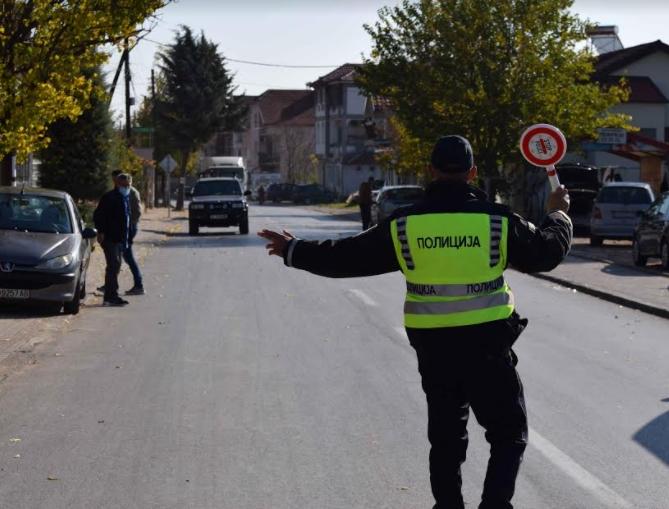 Дводневен посебен режим на сообраќај на подрачјето на Скопје