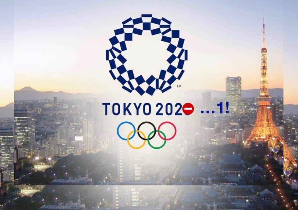 Гувернерката на Токио одлучи Олимписките игри да се одржат во 2021 година
