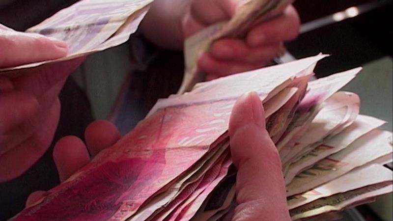 Фирмите имаат рок до 10 ноември да поднесат барање за финаниска поддршка од државата