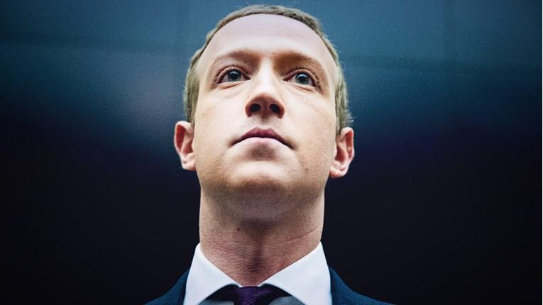 Facebook ќе ја пушти во оптек својата криптовалута