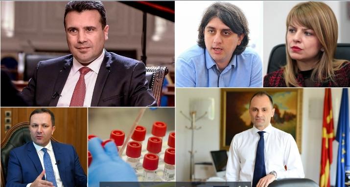 Заев, Спасовски, Лукаревска, Зекири, Филипче меѓу функционерите кои бесплатно направиле тестови и преку ред