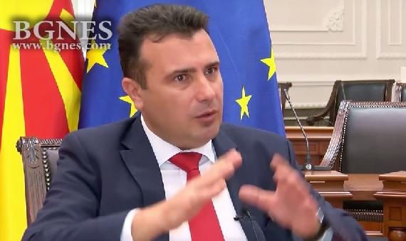 Заев за БГНЕС: Гоце Делчев е револуционер и за Бугарите и за Македонците (ВИДЕО)