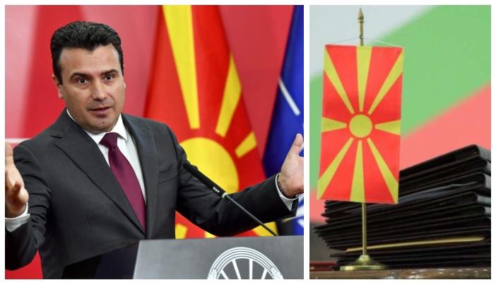 """""""Заев наместо врз Бугарија прави притисок врз историската комисија, смена на членовите е со намена на притисок за прифаќање на ново предавство"""""""