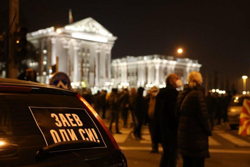 ВМРО-ДПМНЕ: Македонија се срами од Заев, после неговите навреди останува само едно, оставка
