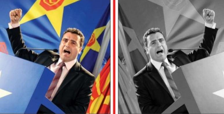 Македонската жица изгубена, црвените линии се кинат: Како Заев се откажува од македонските историја и јазик?