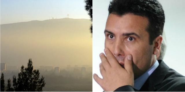 Фијаско на Заев и со аерозагадувањето- не мрдна со прст за почист воздух
