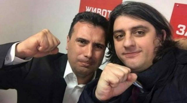 Илиевски: Дали има образовен криминал кај новиот генерален секретар на Bладата?!