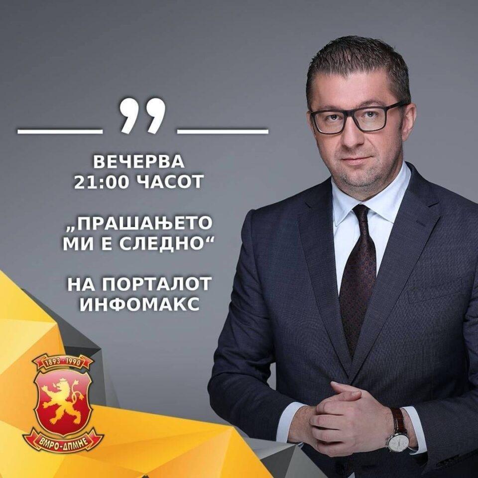"""Мицкоски вечер гостин во емисијата """"Прашањето ми е следно"""" на порталот infomax.mk"""