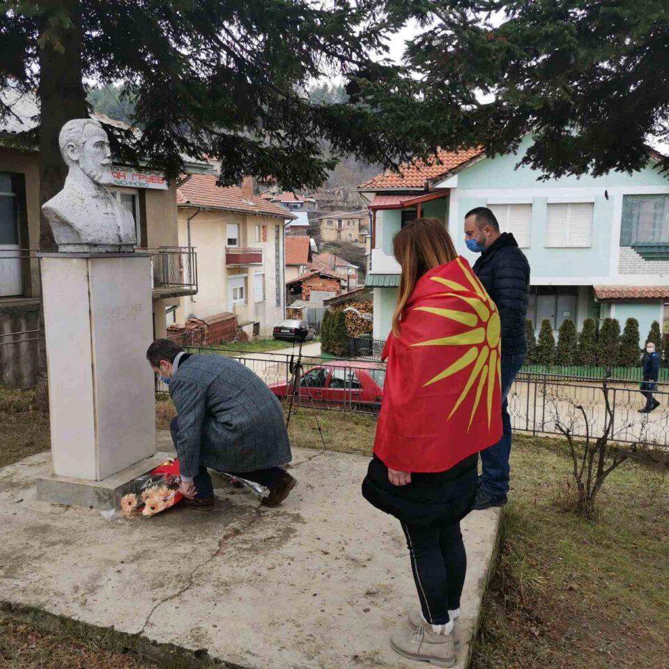 Драган Ковачки денеска на панихида за Даме Груев во Русиново