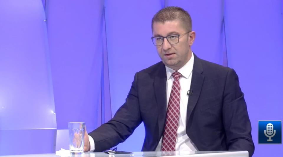Мицкоски: Ќе формираме коалиција против криминалот и понижувањата