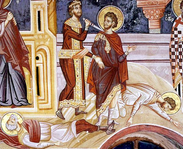 Еве зошто се посебни светците кои се слават денеска- помолете се на нив тројца за да ви се исполнат желбите