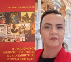 Ременски до Бучковски: Не тргнувај за Софија ако не си го прочитал мојот докторат