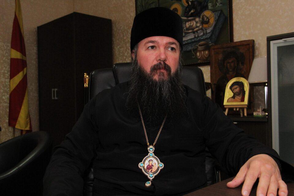Интервју со кумановскиот владика Григориј: Освен за автокефалноста на МПЦ‒ОА, за сè друго може да се разговара,  но со  Вселенскиот собор!