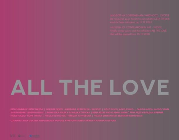 """Отворање на изложба на дела на познати светски уметници """"Сета љубов"""" во МСУ"""