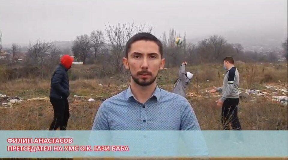 Младите од Гази Баба со порака до градоначалникот: Доста беше лажење и неработење