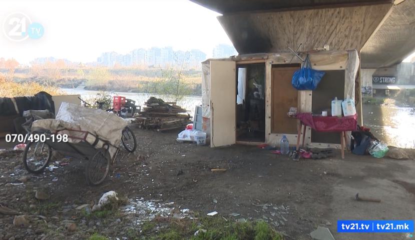 Под мост во Скопје меѓу пандемијата и бедата – ваков живот живеат Адем и Бејруше