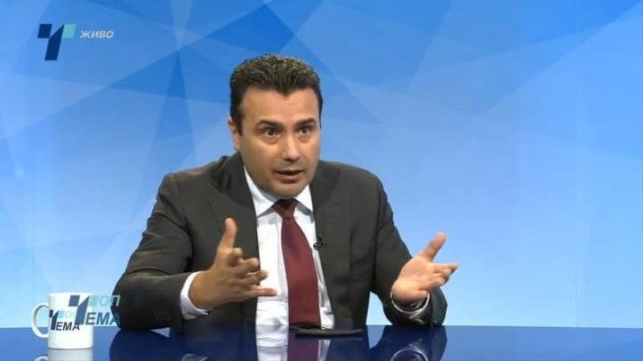 """Судот не дозволи Заев да одговори дали лично ургирал спорот за """"ГАМА"""" да се префрли од суд во Собрание"""