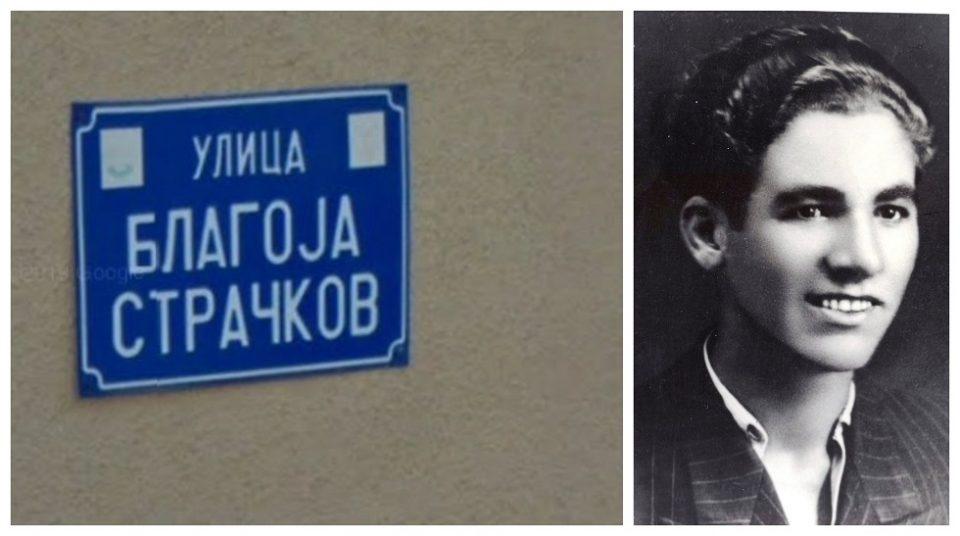 Бугарските војници жив го закопале, па го откопале да го расечкаат: Внуката на Благој Страчков потсетува дека неговото име е на првата улица до Влада