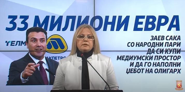 Стојаноска: Заев знае дека прави криминал со поклонувањето на 33 милиони евра на Макпетрол, затоа ги тера пратениците да гласаат закон