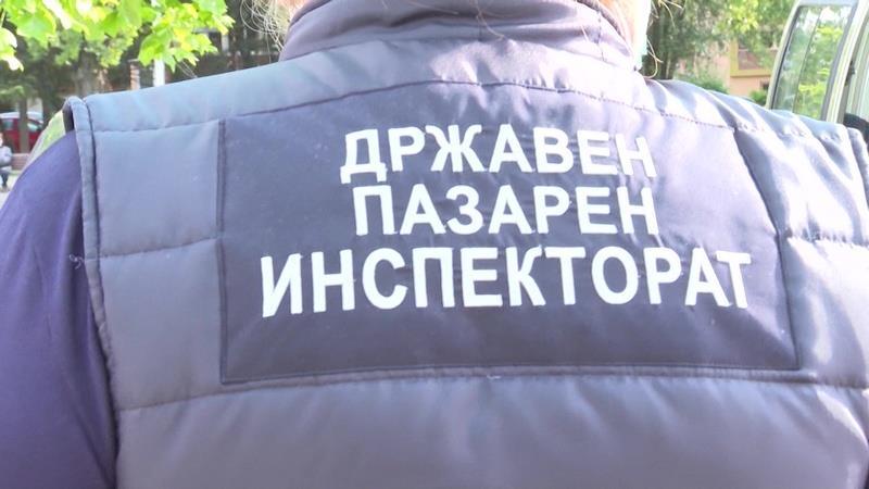 ДПИ затвори угостителски објект во Тетово – работел по дозволеното време